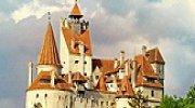 Увлекательный уикенд... Велико-Тырново+Бухарест