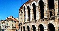 Испания Струны испанского сердца...Милан , Ницца , Барселона , Венеция , Верона !