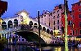 Жгучая неделька в ИспанииЛлорет де Мар , Ніцца + Венеция !