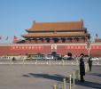 ГРУППОВОЙ Гранд тур по всему Китаю