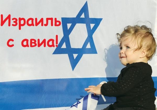 Израиль Групповой тур Золотой Иерусалим и Вечный Вифлеем с авиа