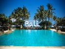Отдых на Бали из Киева