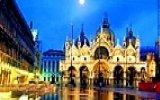 Незабываемый уикенд: Вена, Рим и Венеция
