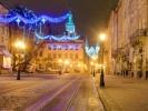 Новый Год во Львове 2019 Отели: «Reikartz Дворжец Львов» и «Reikartz Медиваль Львов».