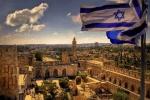 Израиль на Еврейский Новый Год с авиа