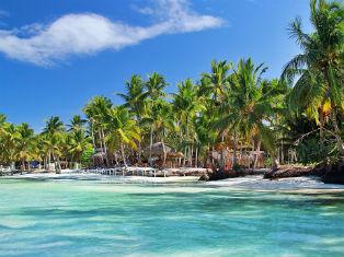 Доминиканa Открой Доминикану с другой стороны