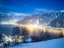Альпийский отдых в Целль