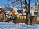 Зимний отдых в апартаментах Словакии