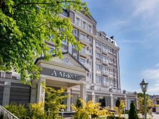 Отдых в отеле Алькор