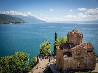Особенная Македония