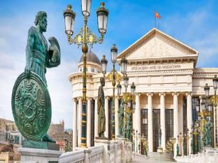 Македония Тур